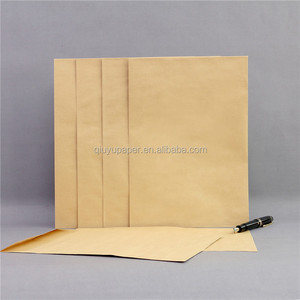 kraft paper peel-n-seal envelope DL(110*220) Manila paper high quality envelope factory