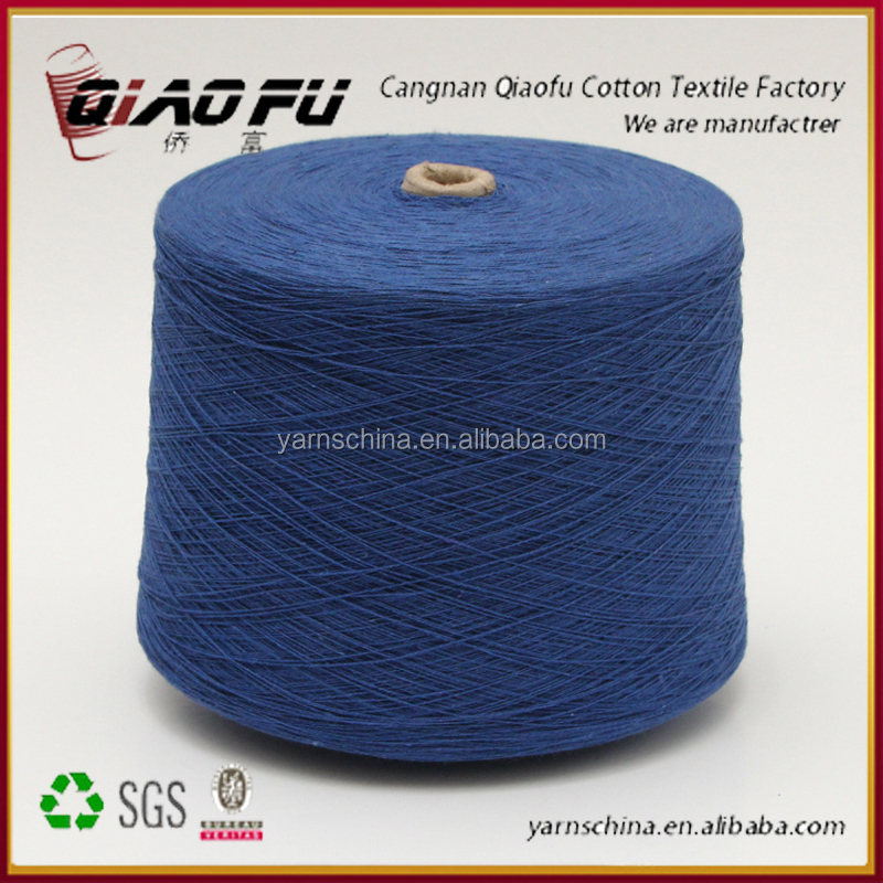 Cnqiaofu factory Recycled cotton chunky yarn