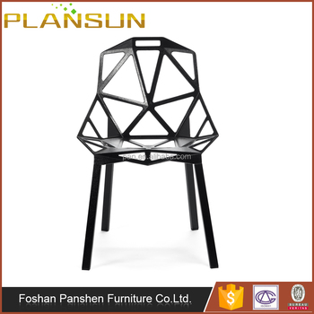 Grcic Chair One replica designer furniture die cast aluminum konstantin grcic magis