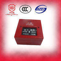 List Of Fire Alarm,Price Fire Alarm System,Fire Alarm Buzzer
