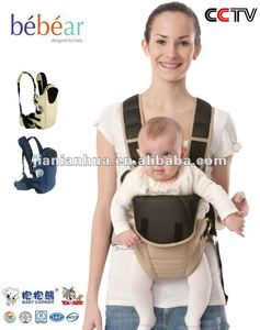 Backpack Be Cool Baby Carrier