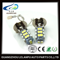 White 26 SMD 1210 LED H3 Car Bulb Fog Light Parking High Beam Lamp 12V