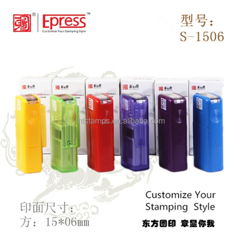 Custom Mobile Office Pocket Rubber Stamps Mini Self Inking Stamp