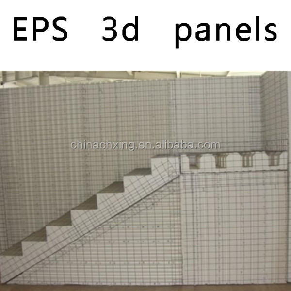 Eps Steel Mesh Wall Panel For Stairs