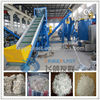 plastic film recycling machine ldpe waste plastic washing machine