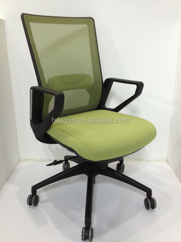 Bigao Mesh Office Chair With Lumbar Support Chairs Office ...