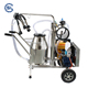 Widely used single cow milking machine goat milking equipment