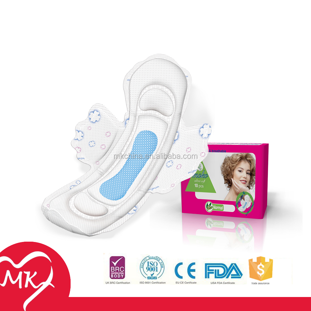 Regular/Super/Overnight/Maxi Ultra thin high absorbent soft waterproof sanitary napkin sanirary pads with wings making machine