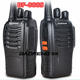 The cheapest 1 to 3KM two way radio original baofeng 888s walkie talkie wth CE certificate