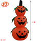 1.3M Long Halloween Inflatable Three Layer Pumpkins Yard Decoration
