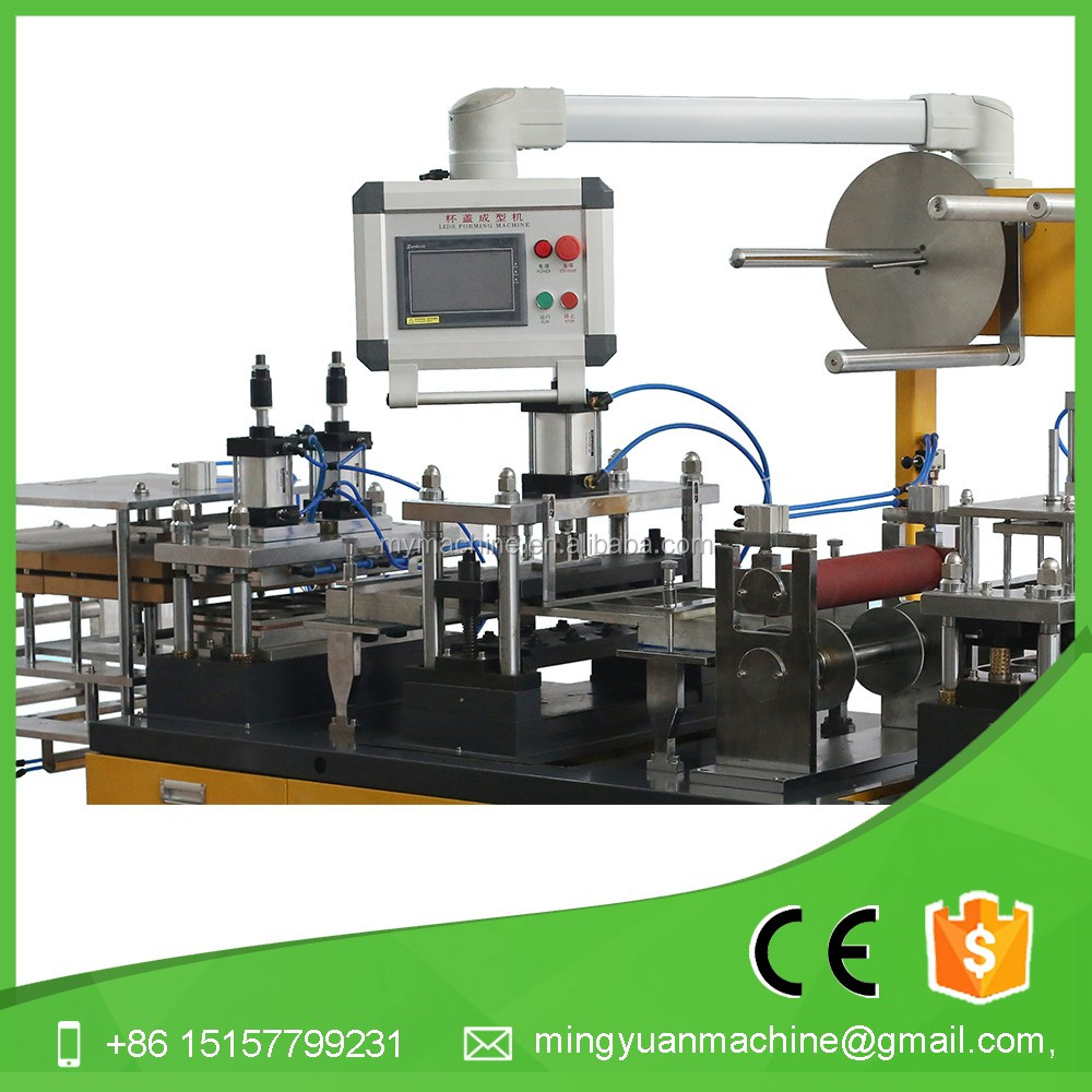 Competitive Price Plastic Coffee Cup Lid Making Machine