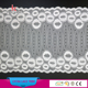 factory selling 2018 new fancy wide lycra lace design austrian lace LSHB7043