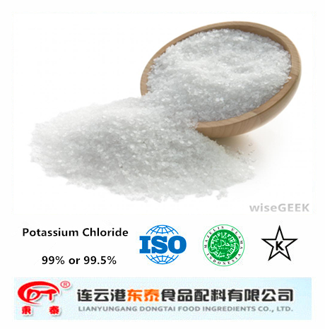 KCL, Potassium Choride, yest food flavor enhancer salt substitues,enhance potassium FG food grade