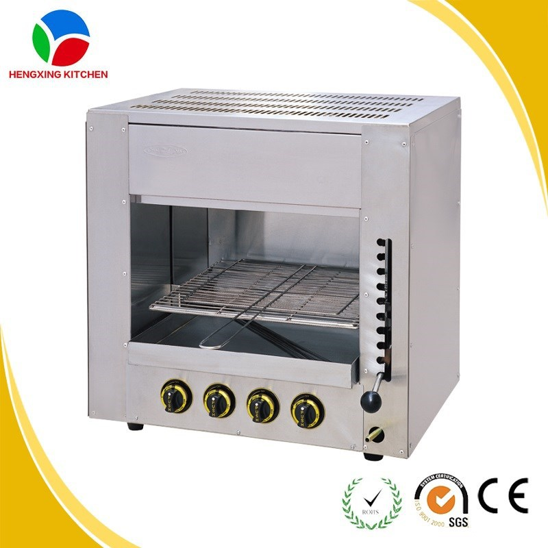 Hot Sale Commercial/Home Gas Infrared Salamander With Factory Price