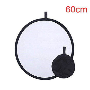 Professional 60cm Handheld Foldable Light Reflector 2 in 1