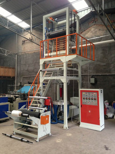 Blown Film Extrusion Line/Extruder Machine