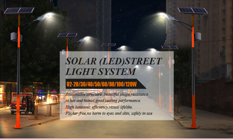 30w street led light