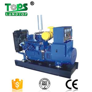 Eagle Generators, Eagle Generators Suppliers and