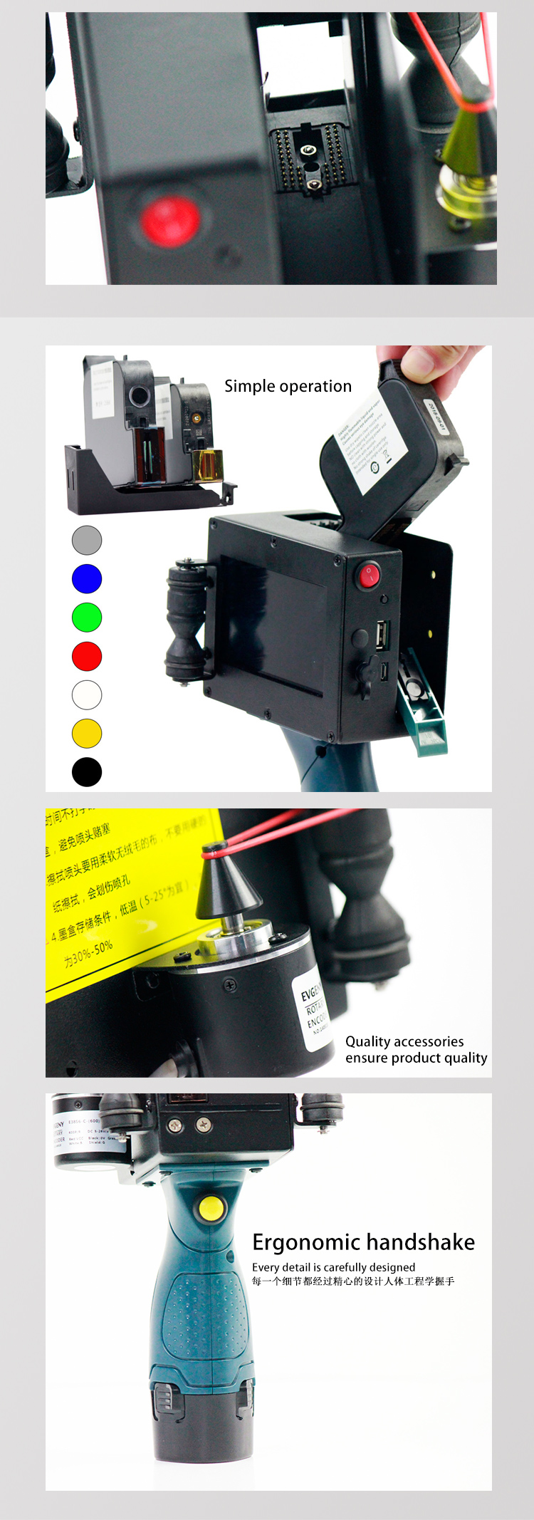 Compact Handheld Inkjet Marking Systems small Hand-held ...