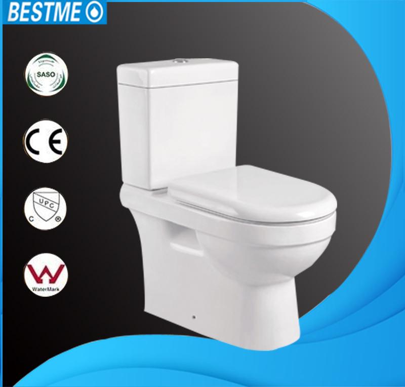 Watermark Toilet Australian Toilet  Watermark Toilet Australian Toilet  Suppliers and Manufacturers at Alibaba com. Watermark Toilet Australian Toilet  Watermark Toilet Australian
