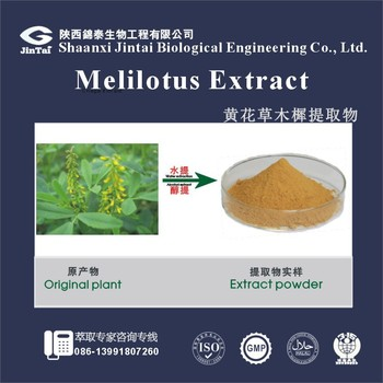 High Quality Natural Melilotus Extract Coumarin