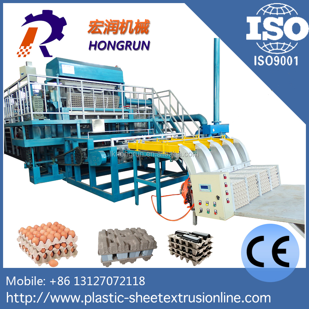 pulp molding processing waste paper small egg tray machine