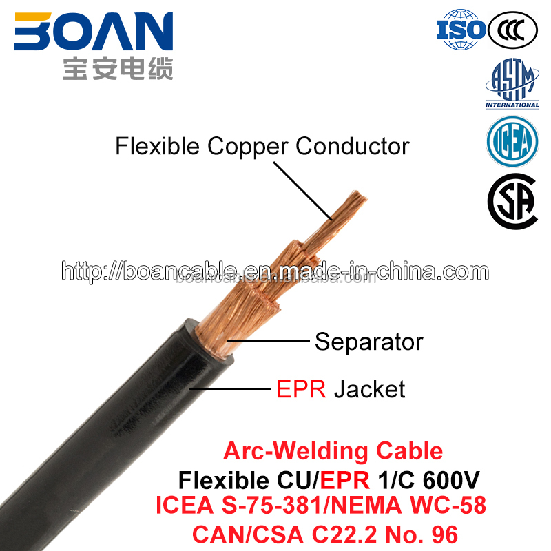 Free samples, Arc-Welding Cable, Flexible Cu/Epr Welding Machine Cable, 0.6kV(ICEA S-75-381/NEMA WC 58/CAN/CSA C22.2 No. 96/UL )