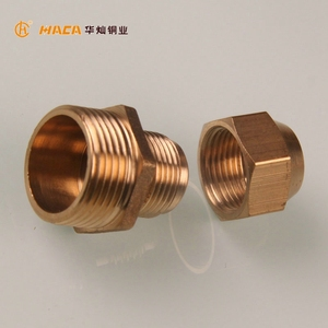 high quality gas brass male connector