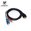 VGA to TV 3RCA Component AV Adapter Cable for PC Laptop