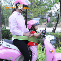 Polyester colorful cartoon design child riding safety belt harness baby carrier motorcycle