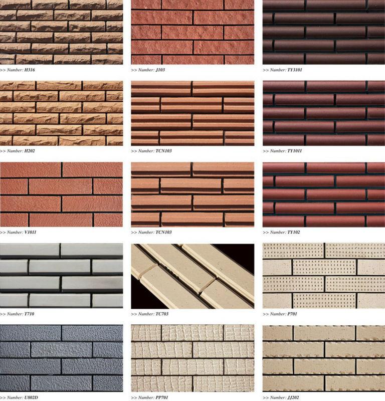 Split Tile Outdoor Brick Exterior Wall