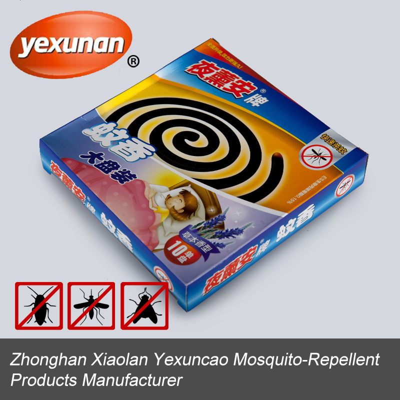 High efficiency baby oil mosquito incense repellent coil holder