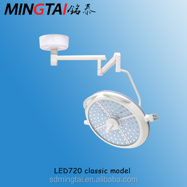 LED720 Micro computer digital control shadowless single head LED surgical lamp