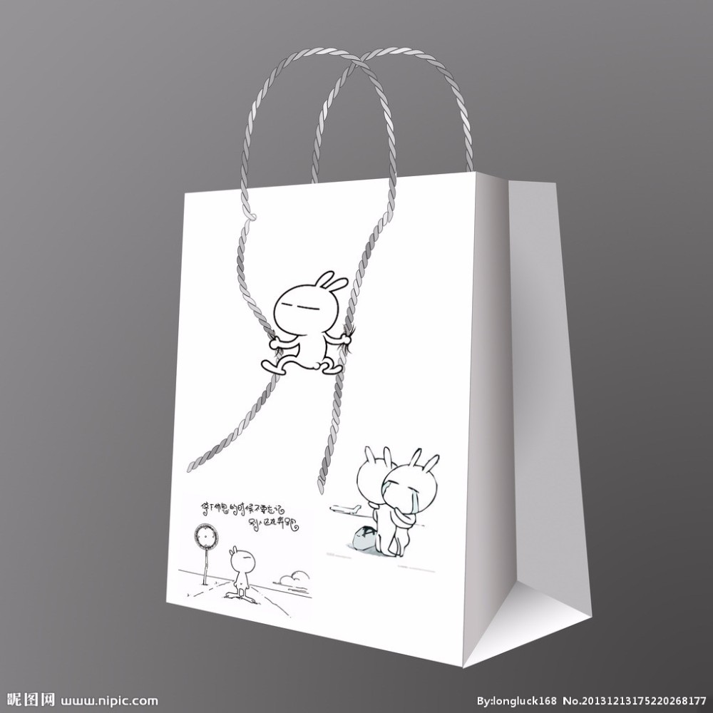 custom paper bags cheap Promote your brand name with custom paper bags low factory-direct prices shop now.