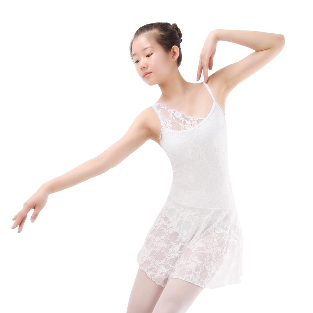 42d47425febf CES0001 Long Ballet Dress, Lyrical Dance Costume Dress, Character Skirts