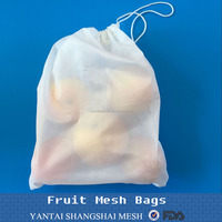 Washable fine mesh reusable drawstring produce bags