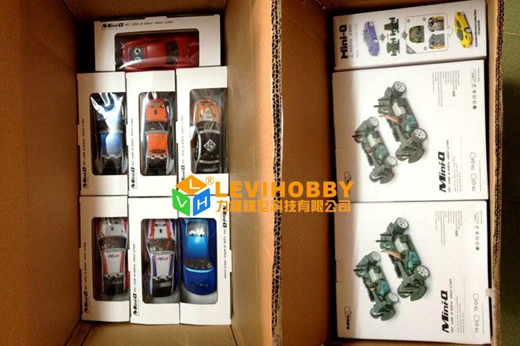 Brand New Mini Q Rc Drifting Car Radio Control Car Buy