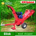 latest mobile wood chipper