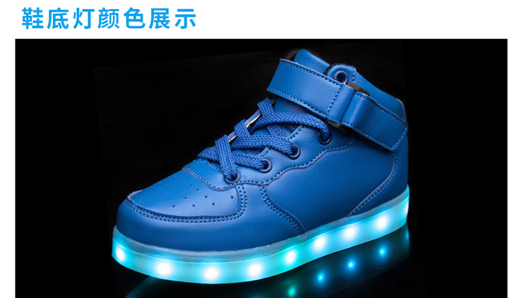 Night walking children shoes led lighted kids sneaker casual led child sport shoes led shoes sneakers cool casual shoes Led Ligh