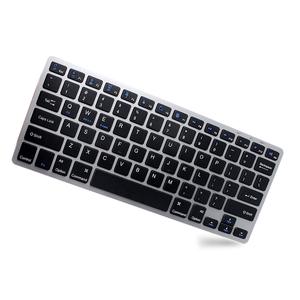 Bluetooth Keyboard For Huawei, Bluetooth Keyboard For Huawei