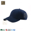 JAKEJAYI Wholesale Structured Heavy Brushed Hat Sandwich Cotton 6-Panel Cap