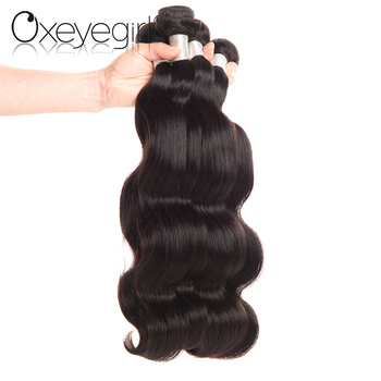 Wholesale body wave bundles hair extensions in mumbai india buy wholesale body wave bundles hair extensions in mumbai india pmusecretfo Gallery