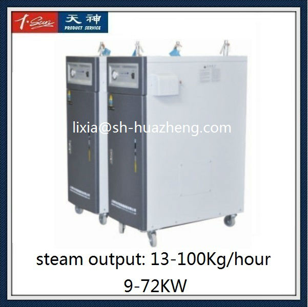 9-72KW Industrial Electric Steam Generator