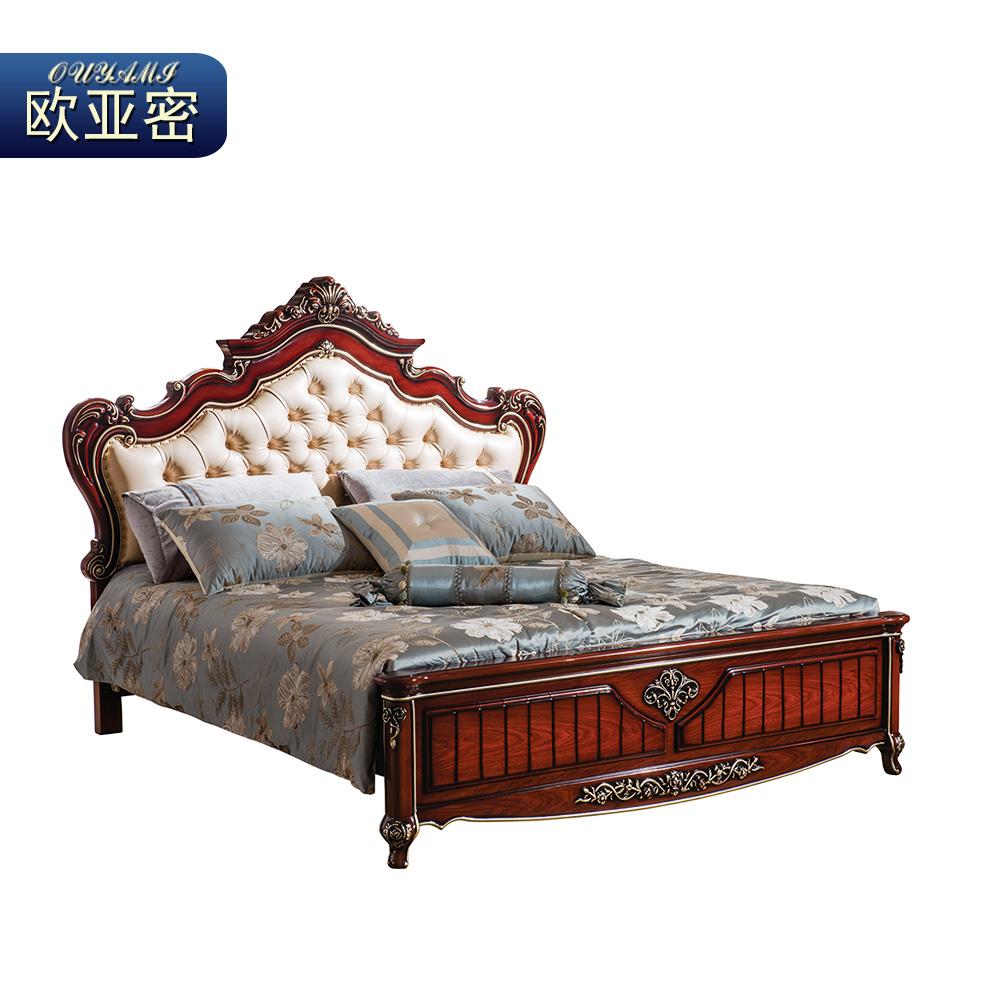 Modern Romantic Ashley Furniture Bedroom Sets Buy Ashley Furniture Bedroom Sets Ashley Furniture