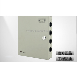 Security monitoring switching power supply box 12V10A 9 channel output 12V power supply box