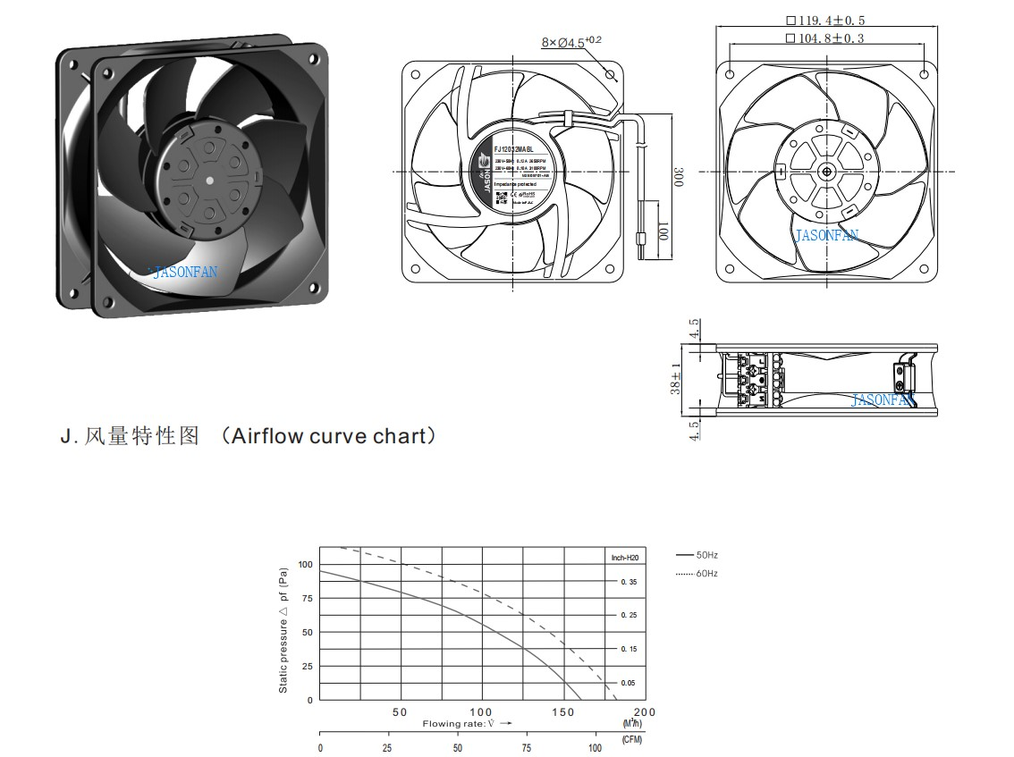 4inch metal Blade AC axial cooling fan