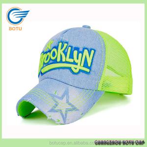 4356ff73 Neon Green Embroidery Snapback Caps, Neon Green Embroidery Snapback Caps  Suppliers and Manufacturers at Alibaba.com