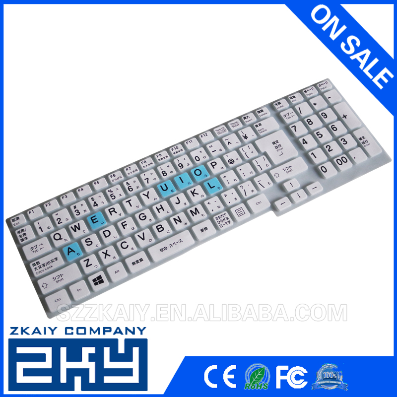 Desktop Computer Keyboard Skin Protector Cover all the language colorful silicone keyboard cover film