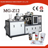 paper coffee cup making machine/semi automatic paper cup machine