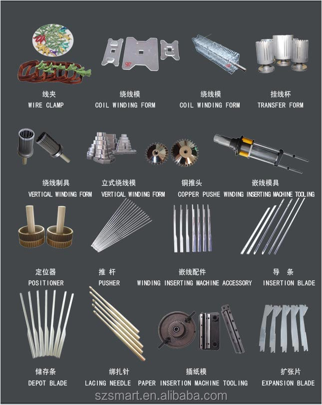 Motor Stator Production Machine Spare Parts